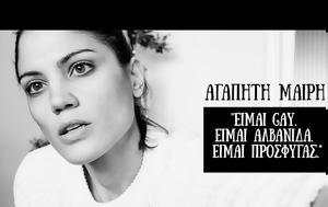 Αποκάλυψη, Συνατσάκη [εικόνες-βίντεο], apokalypsi, synatsaki [eikones-vinteo]