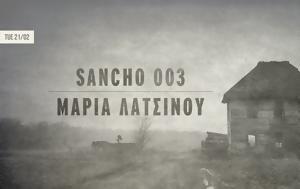 Sancho 003, Μαρία Λατσίνου, Sancho 003, maria latsinou