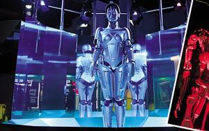 Ρομπότ 500, robot 500