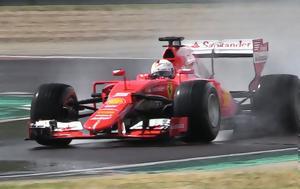 Vettel, Fiorano