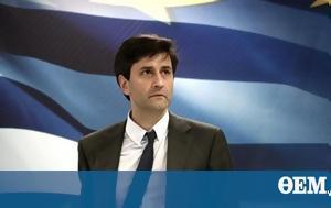 Greek, June, 4th