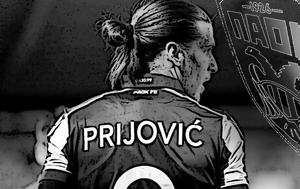 Σπάει, Πρίγιοβιτς, spaei, prigiovits