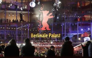Άνοιξε, Berlinale, Τραμπ, anoixe, Berlinale, trab