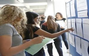 Ψηφίστηκε, Βουλή, Παγκύπριων Εξετάσεων, psifistike, vouli, pagkyprion exetaseon