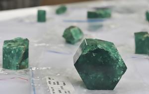 Conflict Μinerals, Πόσο, Conflict minerals, poso