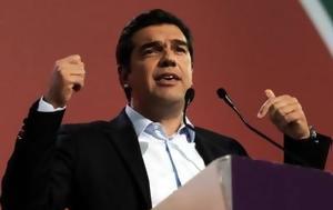 Τσίπρας, Κάναμε, tsipras, kaname