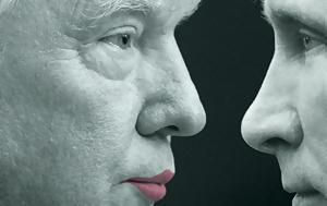 Economist, Τραμπ, Πούτιν -Πολύ, Economist, trab, poutin -poly