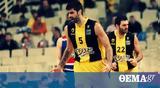 ΑΕΚ - Τρίκαλα 87-82,aek - trikala 87-82