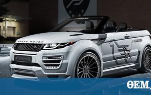 Eνα, Range Rover Evoque Cabrio, Ena, Range Rover Evoque Cabrio
