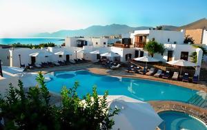 Γέμισε, Ελλάδα, gemise, ellada