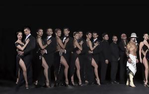Tango Por Dos, Ελλάδα, Tango Por Dos, ellada