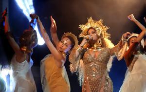 Beyoncé, Αυτές, Grammy, Beyoncé, aftes, Grammy