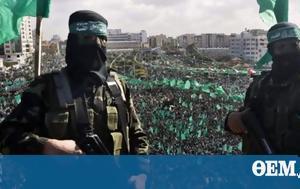 Ηγέτης, Χαμάς, igetis, chamas