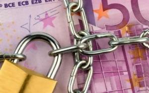 Η οικονομία κινδυνεύει να εισέλθει εκ νέου σε τέλμα,  προειδοποιεί ο σεβ