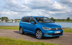 Πρώτο MPV, Ευρώπη, Volkswagen Touran, proto MPV, evropi, Volkswagen Touran