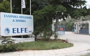 Καβάλα, Υπουργείο Οικονομίας, ΒΦΛ, kavala, ypourgeio oikonomias, vfl