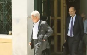 Αθωώθηκαν Σαρρής, Τοπολιάτης, athoothikan sarris, topoliatis