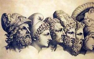 Αρχαίας Ελλάδας, archaias elladas
