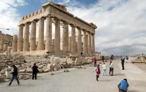 Gucci, Acropolis