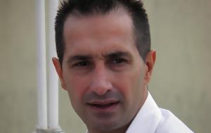 Πέθανε, ΜΚΟ Praksis Αντύπας Τζανέτος, pethane, mko Praksis antypas tzanetos