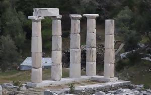 Κνωσός, Σαμοθράκης, knosos, samothrakis