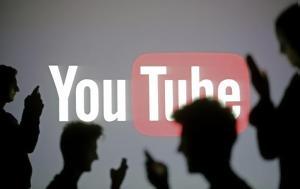 12 χρόνια youtube: Η ιστοσελίδα που άλλαξε την ιστορία του ίντερνετ (vids)