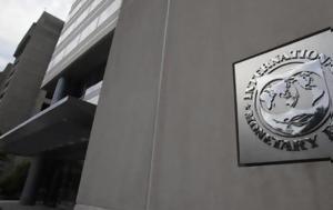 Αποκαλυπτικό, ΔΝΤ, Τόμσεν, 2010, apokalyptiko, dnt, tomsen, 2010