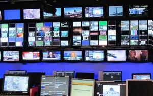 Χωρίς κεντρικά δελτία ειδήσεων σήμερα τα πανελλαδικής εμβέλειας κανάλια