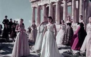1951, Ακρόπολη, Christian Dior Photo, 1951, akropoli, Christian Dior Photo