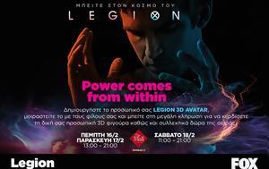 LEGION 3D Avatar Experience, FOX