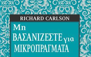 - Richard Carlson