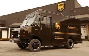 UPS, Ταχύτερη, Ελλάδα, UPS, tachyteri, ellada
