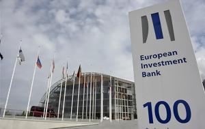 EIB, 50-mln€, Pancretan Cooperative Bank