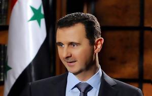 Άσαντ, Στόχος, Τραμπ, Σύροι, asant, stochos, trab, syroi