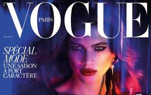 Valentina Sampaio, Vogue