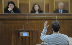 """Δίκη Χρυσής Αυγής, Οργανωμένη, """"Αντίπνοια"""", diki chrysis avgis, organomeni, """"antipnoia"""""""