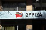 ΣΥΡΙΖΑ, Πάγκαλο,syriza, pagkalo