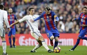 Η Formula 1, Messi - Ronaldo, i Formula 1, Messi - Ronaldo