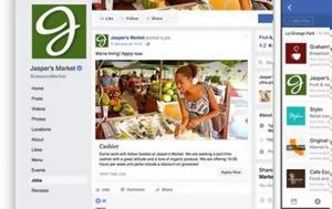 Facebook Jobs, Βρείτε, Facebook, Facebook Jobs, vreite, Facebook