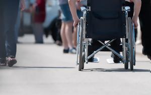 Νέα δεδομένα στην πιστοποίηση της αναπηρίας