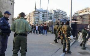 Θεσσαλονίκη - Αγριο, Σάλκε, Παρτιζάν, thessaloniki - agrio, salke, partizan