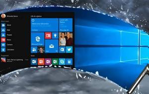 Παράταση, Windows 10, paratasi, Windows 10