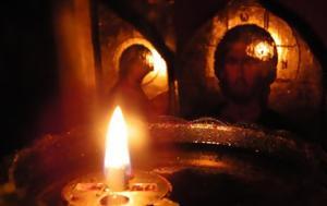 Ορθόδοξοι, Καθολικοί, Πάσχα, orthodoxoi, katholikoi, pascha
