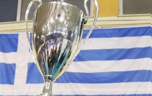 Ημιτελικός Ολυμπιακός - ΠΑΟΚ, Παναθηναϊκός, imitelikos olybiakos - paok, panathinaikos