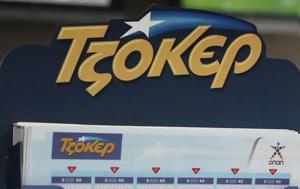 Σάρωσε, Κύπρος, Τζόκερ -Ενας, 164, 120 000, sarose, kypros, tzoker -enas, 164, 120 000
