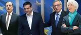Το δντ μπαίνει στο ελληνικό πρόγραμμα με 5 δις. ευρώ!,