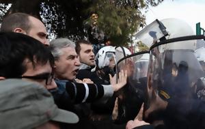 Εθνικιστές, Ωραιόκαστρο -Φώναζαν, [εικόνεςβίντεο], ethnikistes, oraiokastro -fonazan, [eikonesvinteo]
