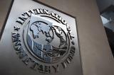 Απάντηση ΔΝΤ, Spiegel,apantisi dnt, Spiegel