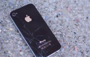Σπασμένο Phone, 150 000, - Υπάρχει, Photo, spasmeno Phone, 150 000, - yparchei, Photo