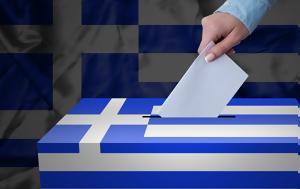 ΜRB, Προβάδισμα 13, ΣΥΡΙΖΑ, mRB, provadisma 13, syriza